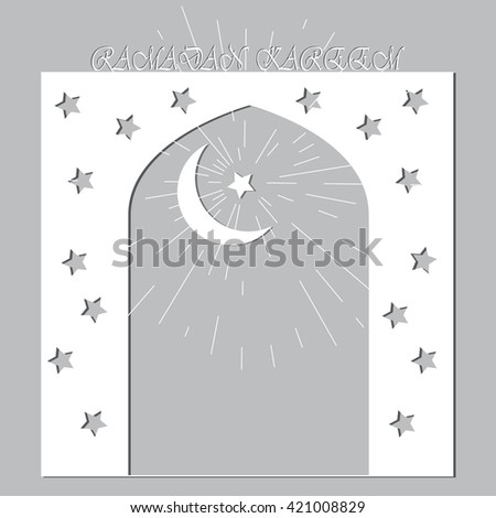 Eid Mubarak Islamic background mosque door white vector banner design Eid Mubarak  sc 1 st  Shutterstock : masjid door vector - pezcame.com