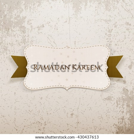 Ramadan Kareem festive Card with Text and Ribbon