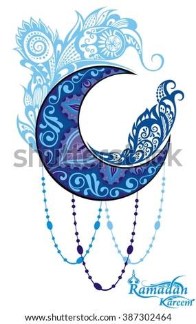 Ramadan Kareem (Generous Ramadan)  - stock vector