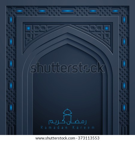 Islamic Design House Coupon Home Photo Style