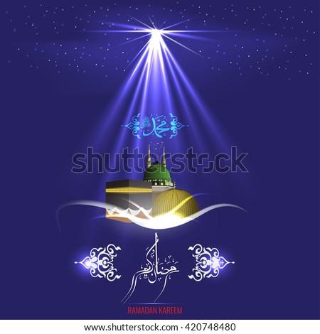 Ramadan kareem greeting card design template with light effect. Translation of arabic calligraphy and Ramadan Kareem is Holy Ramadan.  - stock vector