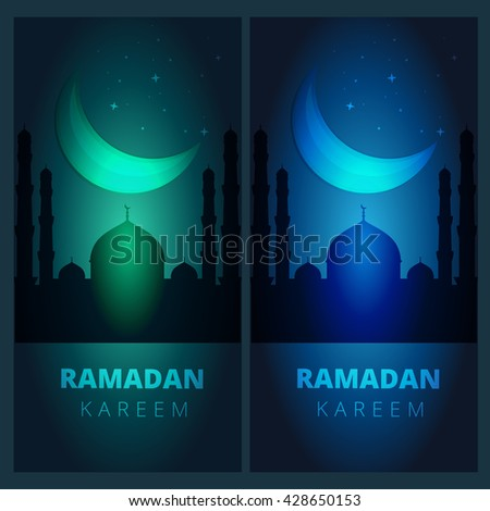 Ramadan Kareem Greeting Card Flyer Background Stock Vector