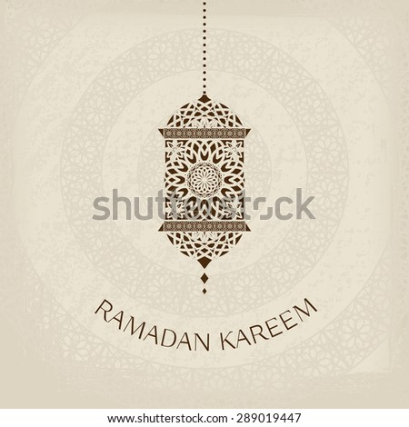 Ramadan Kareem greeting card in retro style. Vector background with muslim symbol - traditional arabic lantern