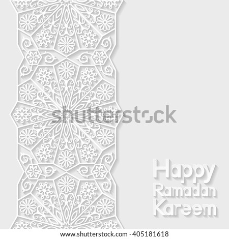 Ramadan Kareem greeting card. Vector illustration.