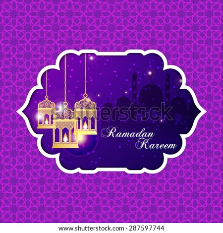 Ramadan Kareem greeting card / Vector template greeting card with intricate Arabic lamp and mosque on shiny abstract background  - stock vector