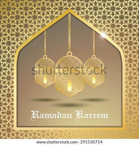 Ramadan Kareem greeting card / Vector template greeting card with intricate arabic lamp on shiny abstract background  - stock vector