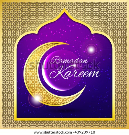 Ramadan Kareem greeting card / Vector template greeting card with intricate Arabic Moon  - stock vector