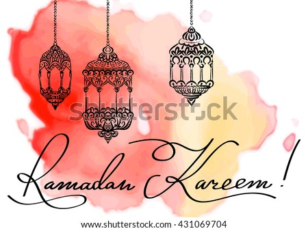 Ramadan Kareem greeting card with a silhouette of Arabic lamp and hand drawn calligraphy lettering on watercolor background. Vector illustration.