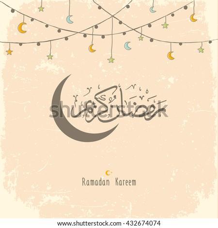 Ramadan Kareem greeting design background.Vector - stock vector