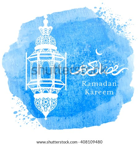 Ramadan Kareem greeting with arabic lantern and hand drawn calligraphy lettering which means ''Ramadan kareem'' on watercolor art background. Editable Vector illustration. - stock vector