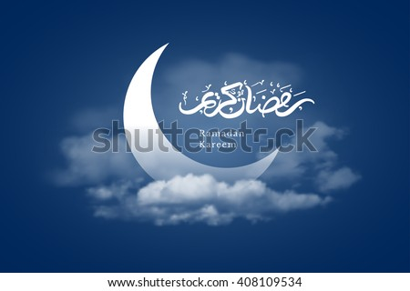 Ramadan Kareem greeting with crescent moon and hand drawn calligraphy lettering which means ''Ramadan kareem'' on night cloudy background. Editable Vector illustration. - stock vector