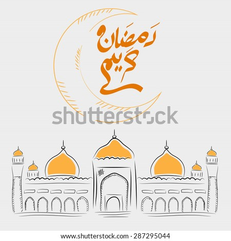 Ramadan Kareem . Hand Drawn Vector illustration.