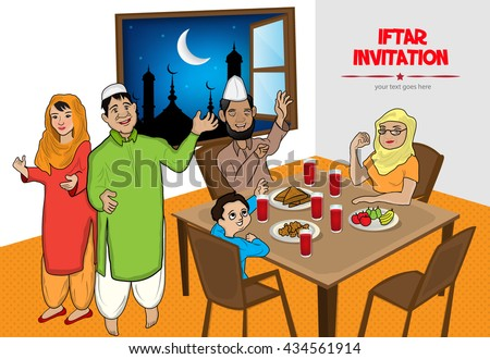 Ramadan Kareem Iftar celebration invitation card with illustration of a Islamic family enjoying and celebrating Iftar Party.
