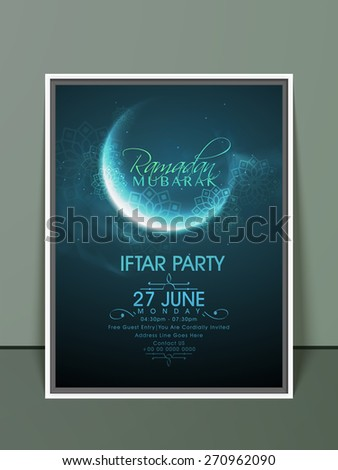 Ramadan Kareem, Iftar party celebration invitation card with crescent moon in blue night and floral design. - stock vector