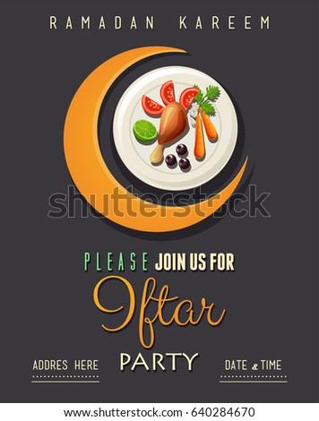 Ramadan kareem iftar party invitation card stock vector royalty ramadan kareem iftar party invitation card stopboris Gallery