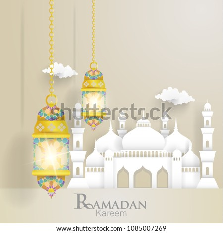 Ramadan kareem illustrations lanterns mosques greeting stock vector ramadan kareem illustrations of lanterns and mosques for greeting cards templates banners and m4hsunfo