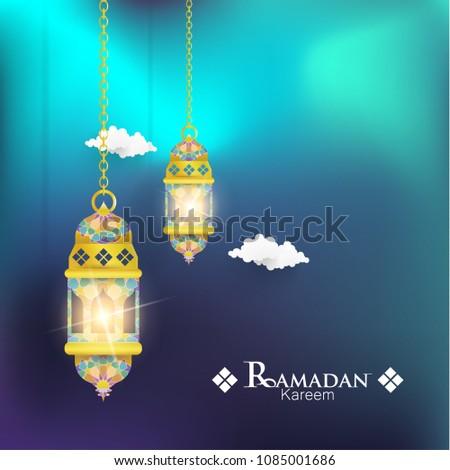 Ramadan kareem illustrations lanterns greeting cards stock vector ramadan kareem illustrations of lanterns for greeting cards templates banners and the importance m4hsunfo