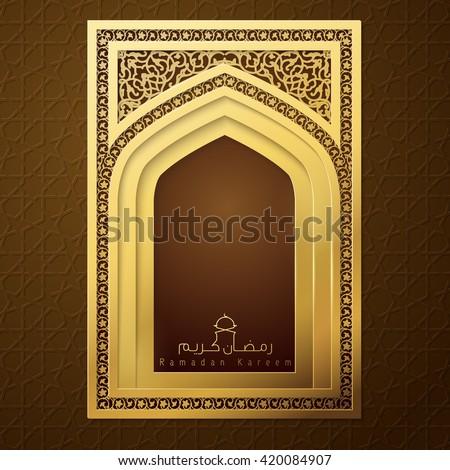 Ramadan Kareem Islamic Design Calligraphy With Mosque Window Arabic Floral And Geometric Pattern