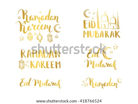 Ramadan Kareem. Islamic holiday vector golden background. Calligraphy. Ink hand drawn inscription. Typography. Brush lettering. Arabic lantern, mosque and ink inscription Ramadan Kareem. Eid Mubarak.