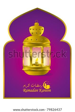 Ramadan Kareem Lantern - stock vector