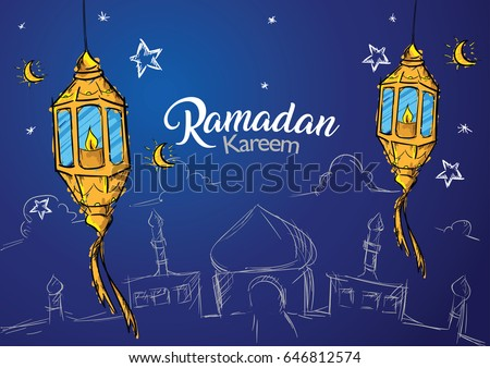 Ramadan Kareem Lantern Watercolor Paint Sketch