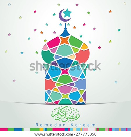ramadan kareem mosque covered with arabic lettering and geometric ornament colorful - eid mubarak - stock vector
