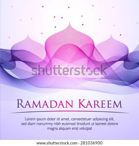 Ramadan Kareem Mosque Line - stock vector