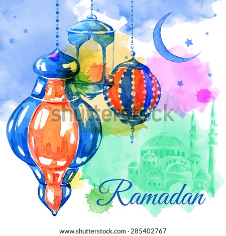 Ramadan Kareem. Mosque night. Arabic lanterns. Bright watercolor stains background. Vector watercolor illustration.