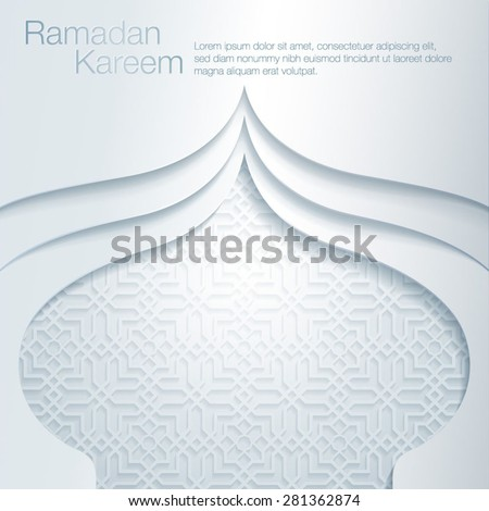 Ramadan Kareem Mosque pattern Dome - stock vector