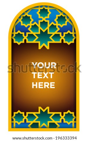 Ramadan Kareem template and arabic motive - stock vector