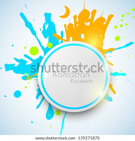 Ramadan Kareem text with badge on grungy colorful background. - stock vector