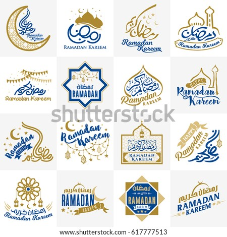 Ramadan Kareem typography vector logo for banner greeting card - islamic banner emblem text design