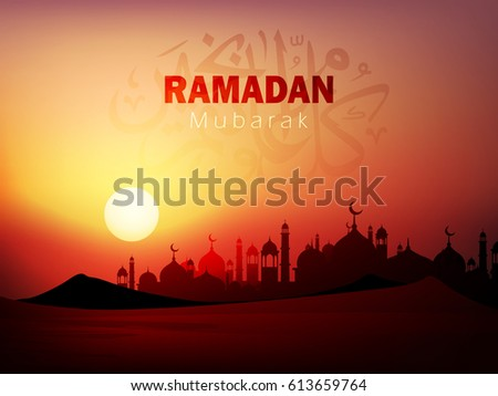 "Ramadan Kareem, Vector Illustration based on Evening Scene with Mosque or Masjid, Islamic Calligraphy etc. for Muslim Holy Month ""Ramadan Kareem""."