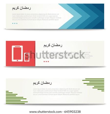 welcome flyers