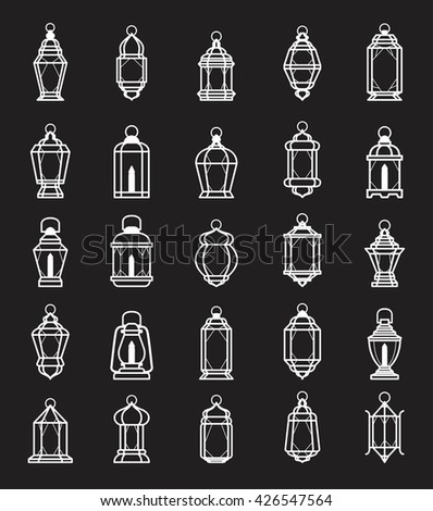 Ramadan Lantern Symbol Monochrome Negative Background Vector Illustration