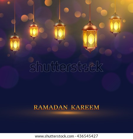 Ramadan lights poster several glowing lamps hanging from the ceiling on a dark blue background and title Ramadan Kareem vector illustration - stock vector