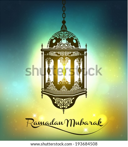Ramadan Mubarak Background.Vector  - stock vector