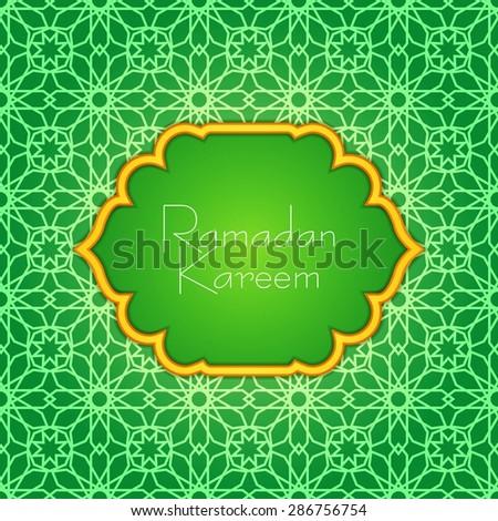 Ramadan Mubarak Greeting card / Arabic Islamic pattern arch frame  - stock vector