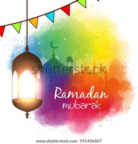 ramadan mubarak stock images royaltyfree images