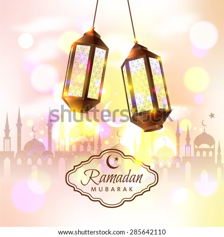 Ramadan Mubarak vector illustration with 3d lamps. - stock vector