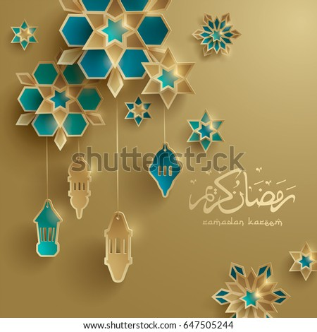 Ramadan paper graphic greeting card. Ramadan Kareem - Glorious month of Muslim year.