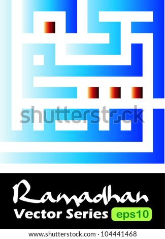Ramadhan Kareem vectors (translation: Generous Ramadhan) in arabic kufi murabba square  calligraphy geometric style. Ramadhan or Ramazan is a holy fasting month for Muslim/Moslem. - stock vector