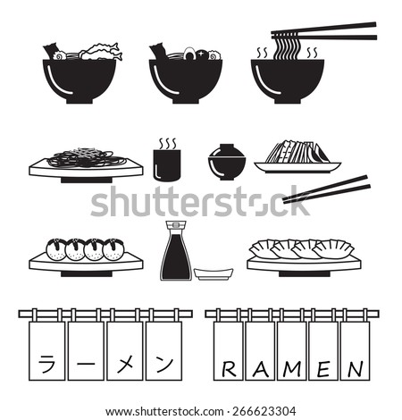 "Ramen and japanese food, The text  ???? that appears in an image mean ""ramen"" in japanese language. - stock vector"