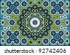 Rashid Complex Ornament - stock vector