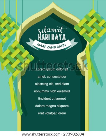 raya arch template vector/illustration with malay words that translates to wishing you a joyous raya and ask for forgiveness - stock vector