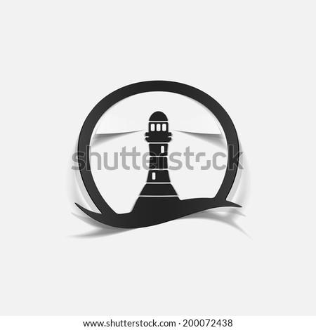 realistic design element: lighthouse. Vector Illustration - stock vector