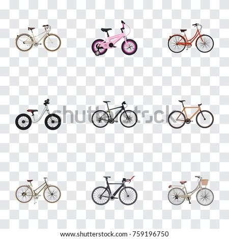 Realistic Old Retro Brand Vector Elements Stock Vector 759196750