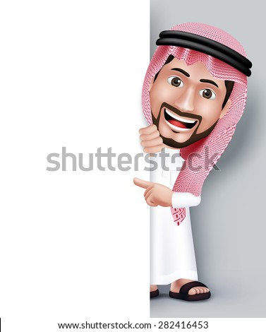 Thawb Stock Images Royalty Free Images Amp Vectors
