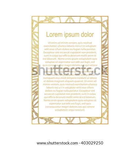 Rectangle gold border frame on a white background. geometric ornament. Can be used for decoration and design photo frame, menu, card, scrapbook, album. Vector Illustration. - stock vector