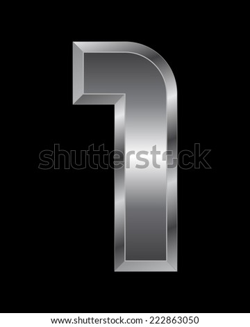 rectangular beveled metal font - number 1 vector - stock vector